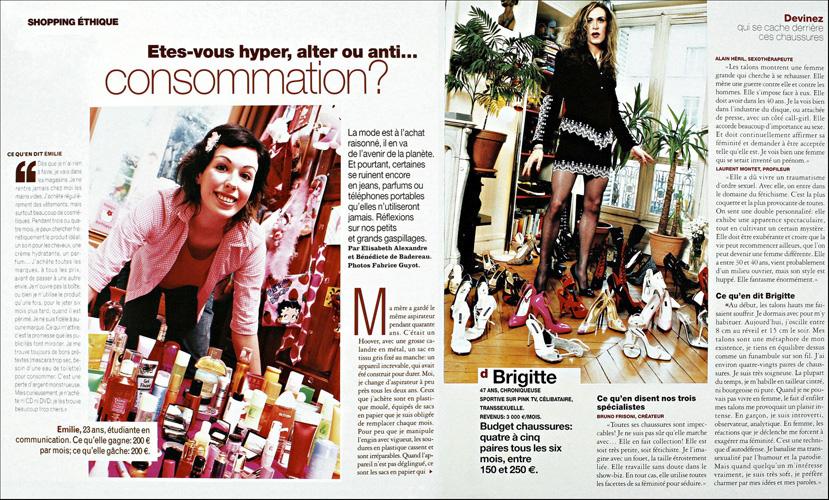 presse mag (c) Fabrice Guyot